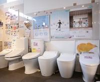 ショールームトイレ